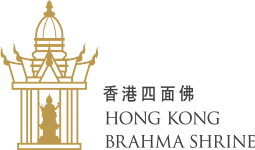 Hong Kong Brahma Shrine